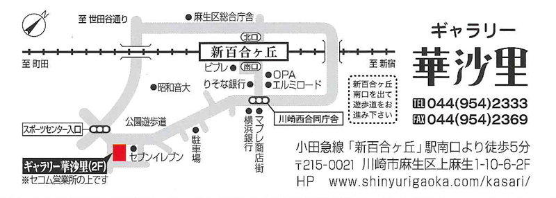 Tujii_map