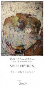 nishida01