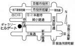 kansai_shinseisaku02