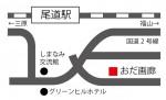 onomichi-4nin-01